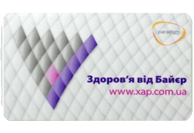 Программа «Здоровье от Байер»