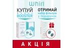 Девайс для улучшения носового дыхания Nasal Booster Whirl + Фильтры для девайса Nasal Booster Whirl по цене 471 грн